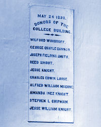 Marble engraved with names of College Hall donors.